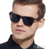 墨鏡男新款潮復古街拍圓臉方形眼鏡男士開車偏光太陽鏡男大臉 雙十一全館免運