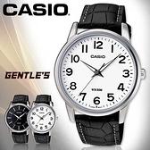 CASIO手錶專賣店 卡西歐  MTP-1303L 男錶 指針 數字 防水50米 礦物玻璃 真皮錶帶