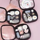隱形眼鏡盒女可愛卡通簡約雙聯伴侶盒影形護理收納盒近視美瞳盒子