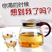 茶壺大容量耐熱冷水壺玻璃透明涼水壺果汁壺家用茶壺杯套裝 【店慶8折促銷】