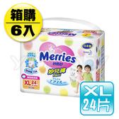 妙而舒 Merries 妙兒褲 XL (24片x6包) /褲型紙尿布.紙尿褲.站著穿