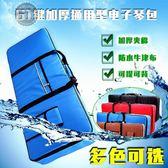 電子琴包61鍵電子琴通用包可提可背加厚海綿防水包琴袋便攜式wy 1件免運