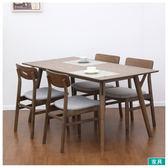 ◎木質餐桌椅五件組 FILLN3 MBR 75cm NITORI宜得利家居