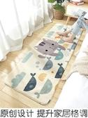 得喜床邊地墊家用羊羔絨地毯臥室鋪滿可愛地墊客廳毛毯房間床邊毯ATF 安妮塔小鋪