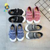 芭芭鴨兒童帆布鞋女童透氣百搭板鞋秋季新款韓版男童球鞋布鞋 雲雨尚品