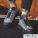 馬丁靴男秋季高筒休閒男鞋潮鞋2020新款男士韓版百搭學生工裝短靴『極致男人』