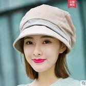 帽子女秋冬天時尚鴨舌貝雷帽韓版休閒百搭日系護耳保暖針織毛線帽