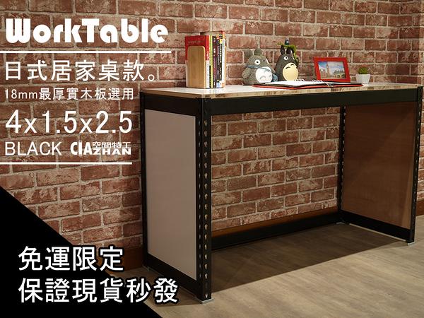 有現貨秒發【免運費】工業風角鋼桌 約120x45x75cm 電腦桌/工作桌/辦公桌 空間特工