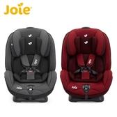 Joie 奇哥 stages 0-7歲成長型安全座椅/汽座-紅/黑