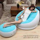 intex懶人沙發單人創意臥室宿舍躺椅小沙發床午睡休閒充氣椅子 IGO