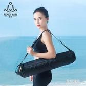 多功能瑜伽包大容量收納單肩背包加厚瑜伽墊袋子運動健身包 LJ8301『東京潮流』