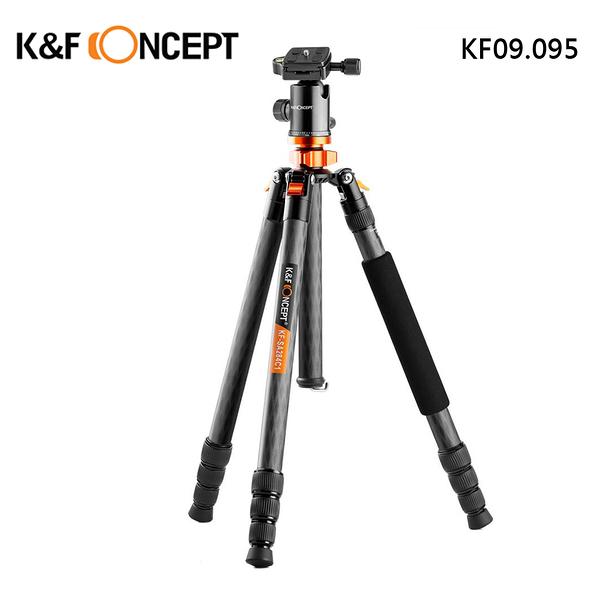 3C LiFe K&F Concept SA284C1 快速者 4節 碳纖維三腳架 球型雲台 (KF09.095 )