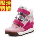 運動鞋-完美車縫鮮豔對比女休閒鞋2色66l25[時尚巴黎]