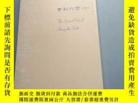 二手書博民逛書店罕見亨利六世(中)(莎士比亞全集.中文本)未開封Y177665