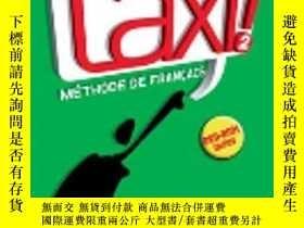 二手書博民逛書店法國原版罕見法文 法語教材 Le nouveau taxi !