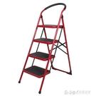 家用梯子四步梯加厚梯子 家用摺疊梯行動樓...