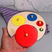 圖形狀拼圖認知鑲嵌板益智力開發動腦玩具【聚寶屋】
