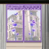 門簾-防蚊紗窗網自黏型窗紗門簾魔術貼沙窗網磁性窗簾自裝可拆卸免打孔【免運85折】