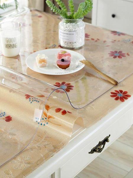 餐桌布 透明桌墊pvc軟玻璃桌布防水防燙防油免洗塑料餐桌布茶幾墊水晶板igo  蜜拉貝爾