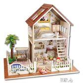 巴黎公寓diy小屋手工拼裝建筑模型