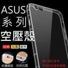 ASUS Zenfone 5 4 3 Z...