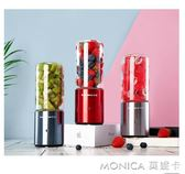 榨汁機 榨汁機迷你充電便攜式榨汁杯家用水果 莫妮卡小屋