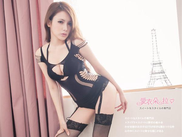 情趣內衣辣妹造型服飾 性感黑色網狀內衣- 愛衣朵拉
