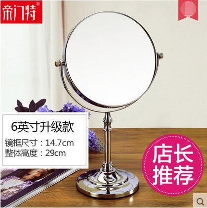 歐式鏡子雙面梳妝鏡結婚公主鏡隨身便攜美容鏡【升級款6英寸+3倍放大  亮銀色】