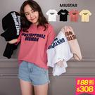 0121 偷偷跟你說,現在韓國女生都穿這版型的T哦~而且是絨面的膠印字體,質感不廉價!