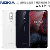 Nokia 6.1 Plus 5.8吋後置雙鏡頭手機