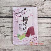 上友_梅津堂特選梅片14g【0216零食團購】4995257990906