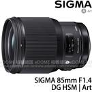 SIGMA 85mm F1.4 DG H...