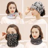 【春季上新】圍脖女冬季韓版學生百搭薄款針織套頭圍巾護頸椎脖套面罩包頭帽