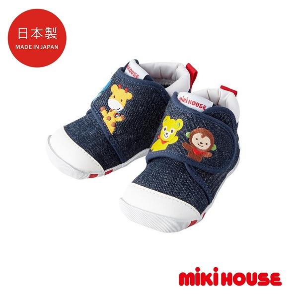 MIKI HOUSE 日本製 普奇熊&汽車學步鞋 第一階段(多色)