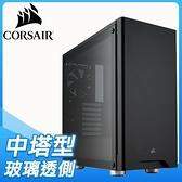 【南紡購物中心】Corsair 海盜船【Carbide 275R】ATX玻璃透側電競機殼《黑》