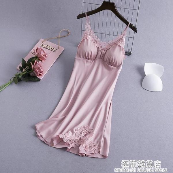 蕾絲吊帶睡裙女夏冰絲性感帶胸墊薄款2020年新款女士韓版誘惑睡衣 極簡雜貨