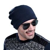 針織毛帽-韓版簡約純色加絨男帽子3色73if44[時尚巴黎]