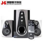 【JS 淇譽電子】JY3052 2.1藍牙多媒體喇叭