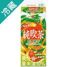 純喫茶鮮柚綠茶650ML/瓶【愛買冷藏】