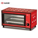[SUNPENTOWN  尚朋堂]7L電烤箱 SO-317