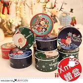 聖誕節糖盒圓罐馬口鐵盒 收納盒 禮品 包裝