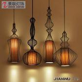 新中式鳥籠吊燈創意復古客廳吧臺燈