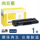 [Sunflower 向日葵]for Fuji Xerox Phaser 3155 / 3160N (CWAA0805) 黑色環保碳粉匣