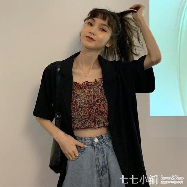 夏季2021新款休閒韓版寬鬆黑色短袖薄款西裝外套小西服上衣套裝女