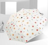 折疊傘五折太陽傘防曬防紫外線超輕小迷你遮陽雨傘女韓國小清新晴雨兩用全館免運 雙12
