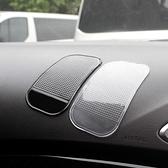 汽車車用防滑墊手機車載香水擺件硅膠粘性車內儀表台置物貼耐高溫 【夏日新品】