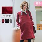 【MK0346】哺乳衣混色針織內刷毛洋裝