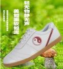 武術鞋-喬尚太極鞋牛筋底武術鞋女練功鞋太...