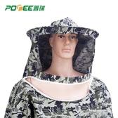 防蜂衣 養蜂工具養蜂服防蜂衣全套透氣專用蜜蜂衣服防護蜂衣蜂帽蜂箱 零度3C