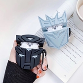 🍎部分現貨 台灣發貨🍎獨家自制款 Airpods2 藍芽耳機保護套 蘋果無線耳機保護套 變形金剛
